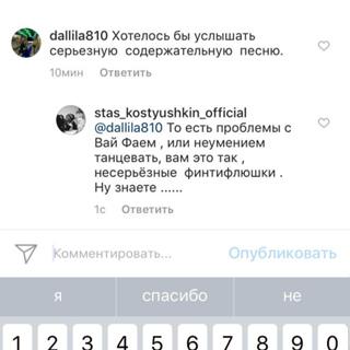 Стас Костюшкин фотография #8