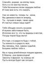 Irina Poems фотография #26