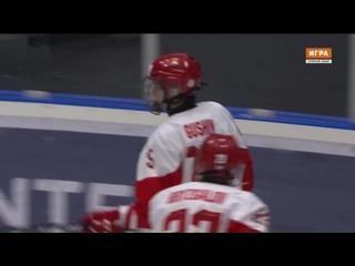 ЧМ U18. Беларусь - Россия. Обзор матча