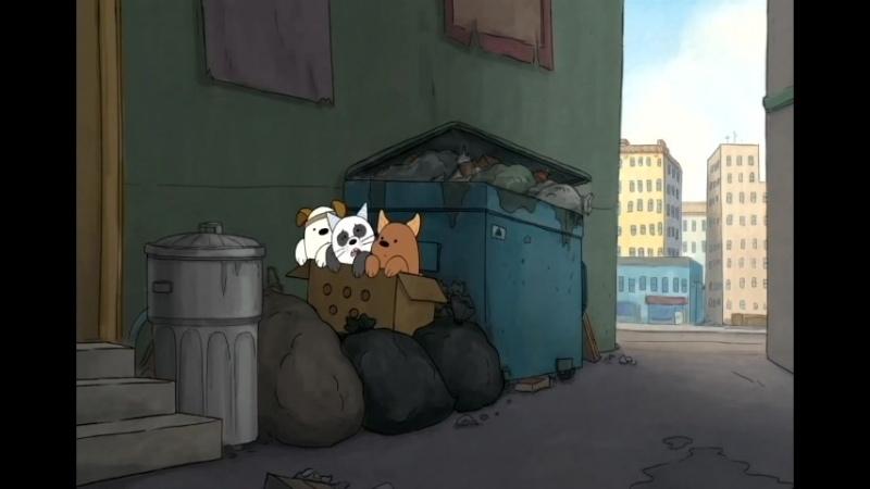 Самые грустные моменты из Мы Обычные Медведи часть 1 We Bare Bears