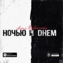 Чеботина Люся   Москва   12