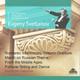 Государственный академический симфонический оркестр СССР - Марш на русскую тему, Op.76