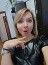 Елена Латыпова фотография #15