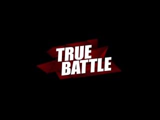 #TRUEBATTLE III: 1/8 – БАРБИ VS SCAR (TEASER)