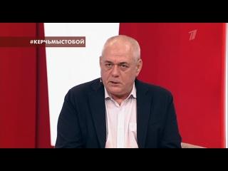 Пусть говорят. Трагедия в Керчи: что скрывал Влад Росляков? –