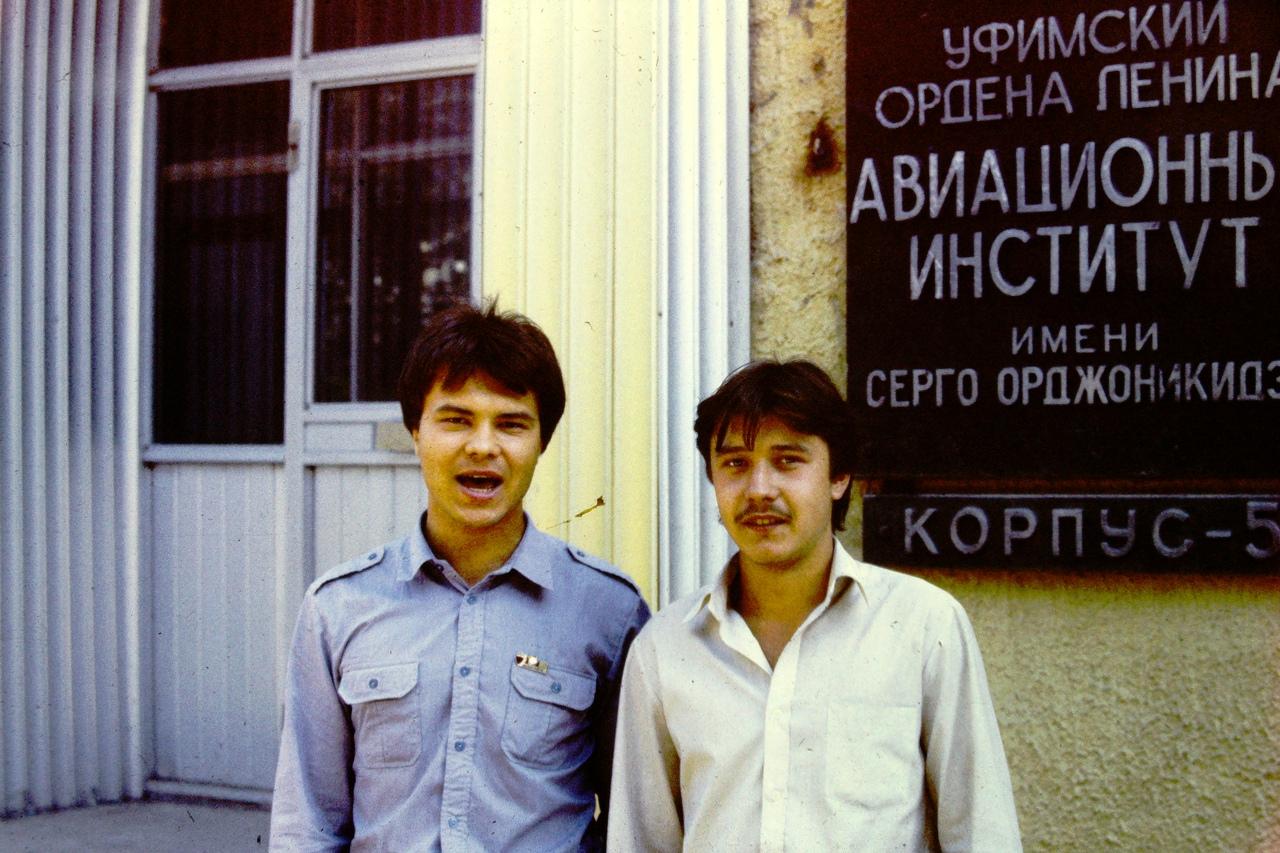 фото из альбома Ильгиза Шафигуллина №5