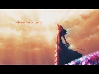 Music: XXXTENTACION - Save Me (LXRY Remix) ★[AMV Anime Клипы]★ \ Akame ga Kill! \ Убийца Акамэ! \