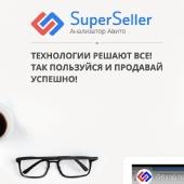 Superseller.pro