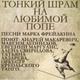 Григорий Лепс - ко дню рождения