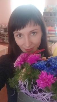 Гринкевич Светлана