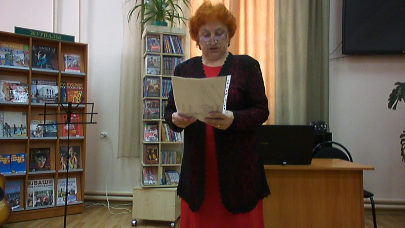 В Разумная ~ Бабка знахарка
