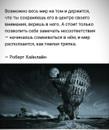 Сафин Андрей | Санкт-Петербург | 29