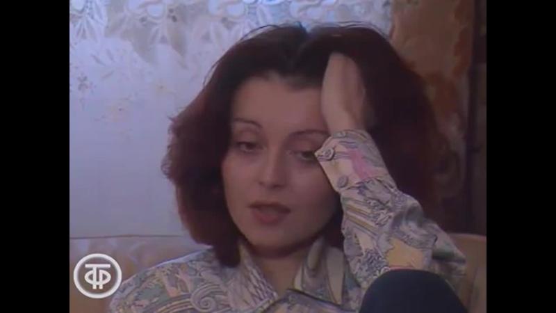 Пока все дома С миру по нотке Зверье мое Анжелика Варум 1994