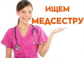 ozeretskovsky clinică și tratamentul helmintiaze