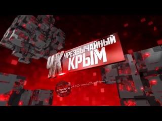 Жуткое видео изнасилования продавщицы и ограбления магазина в Севастополе