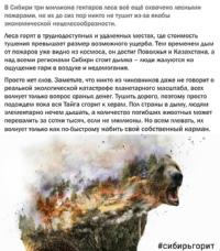 Максим Воронов фото №28