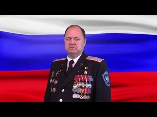 Герой Российской Федерации Палагин  Сергей Вячеславович. Обращение к ребятам