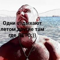Фотография Алексея Куличенко