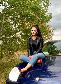 Кристина Савончик