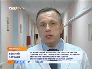Соглашение о профориентационной работе подписано представителями медицинских организаций и образовательных учреждений Мурманска.