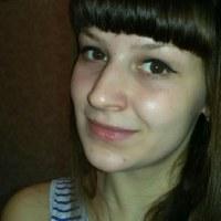 Фотография Марии Тималёвы ВКонтакте