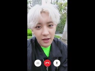 190715 EXO's Chanyeol @ weareoneEXO Twitter/Instagram Update