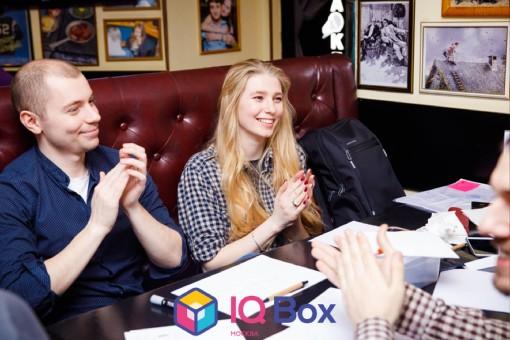 «IQ Box Москва - Игра №56 - 03/03/20» фото номер 41