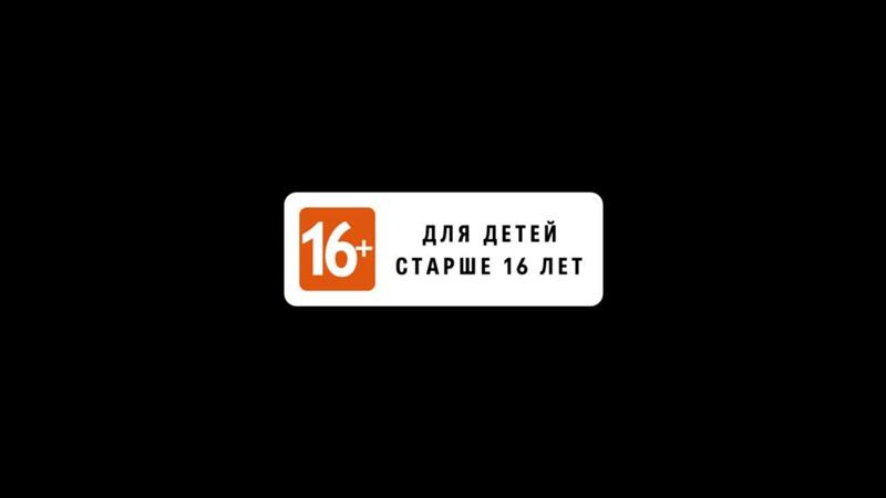 The Dark Pictures_ Man of Medan — Русский трейлер игры (2019) (скачатьвидеосютуба.рф).mp4