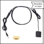 Микронаушник Hands-free магнит (проводное подключение к телефону)