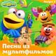 Вадим Васильев - Перевал