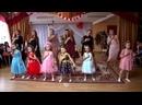 Танец мам с дочками в детском саду