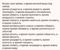 Платон Федотов фото №5