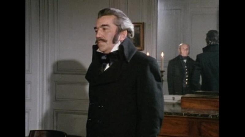 Блеск и нищета куртизанок 6 серия Splendeurs et misères des courtisanes 1975 режиссер Морис Казенёв