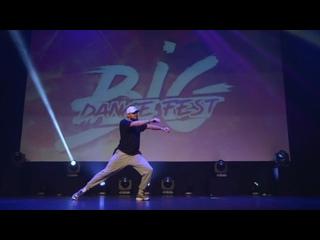 Boris Ryabinin   Судейский Выход на Big Dance Fest