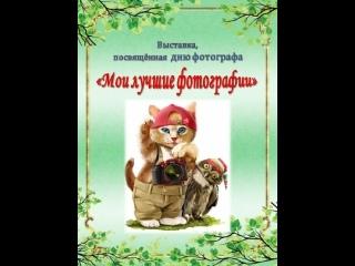 Мои лучшие фотографии Семья Рогозиных