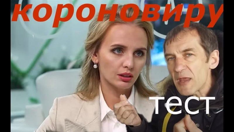 [История Пи] Бизнес дочерей президента Путина. Короновирус. Вся правда о тестах. Что скрыл Глеб Пьяных.