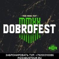 Логотип Автобусный тур на Доброфест из Нижнего Новгорода