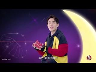 На луне классно....Реклама #KFC X #ZhuYilong
