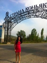 Вероника Малинина фото №7