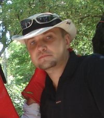 Рисунок профиля (Сергей Цапко)