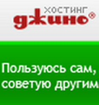 бесплатная хостинг игровых серверов css