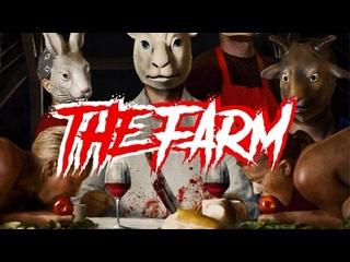 Ферма (2018)  ужасы