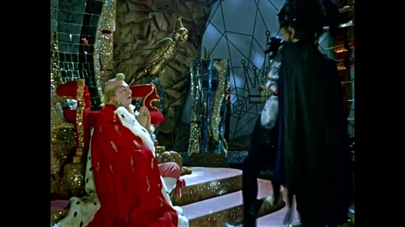 Отрывок из фильма сказки Королевство кривых зеркал реж А Роу 1963 СССР