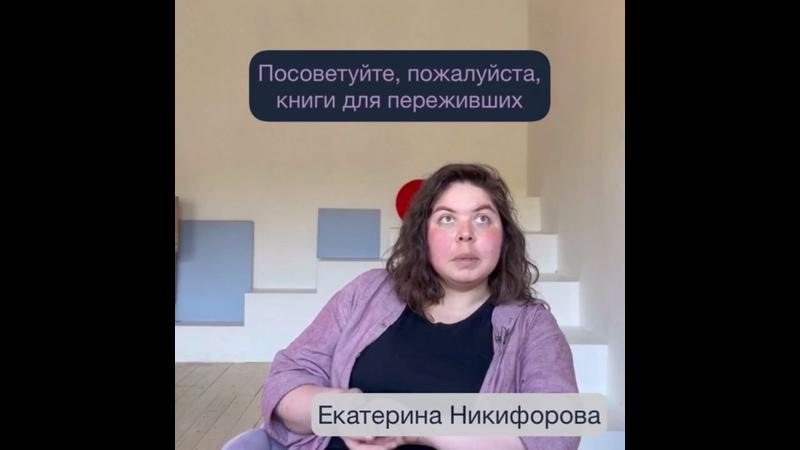 Видео от Тебе поверят