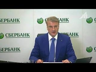 Сбербанк РФ не хочет возвращать колоссальные деньги Международному казначейству М1