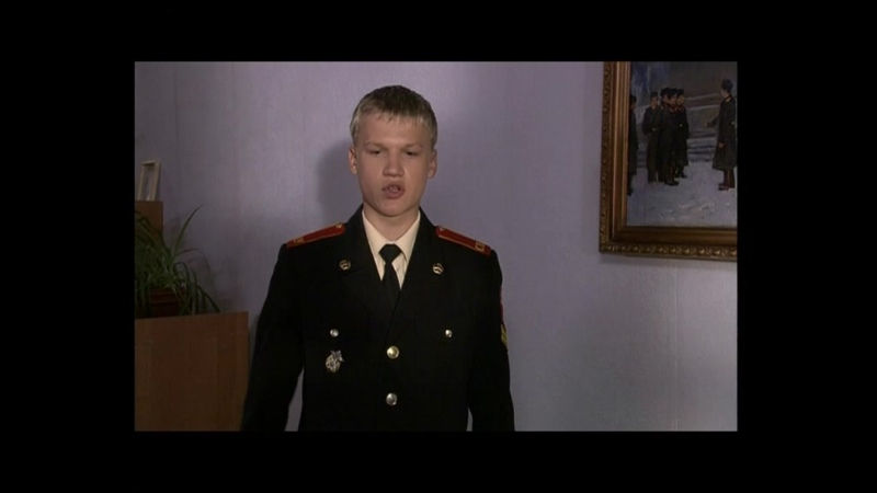 Кадетство Сезон 2 Серия 10