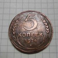 ДмитрийКоллекционер