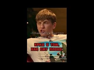 Егор Крид в ЧБД