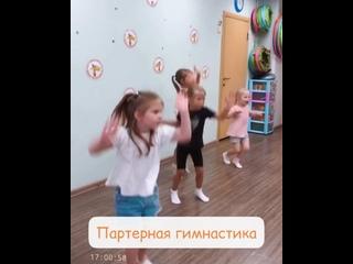 "Video by Центр Развития  ""ШКОЛА ВОЛШЕБНИКОВ"" г. Чехов"