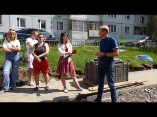 Видео от Мкр. Солнечный. Красноярск